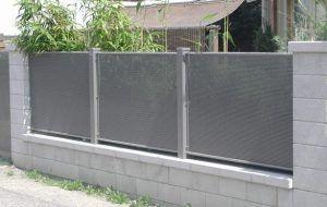ogrodzenie_aluminiowe-blacha_perforowana